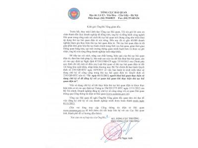 Thư của Tổng cục Hải Quan TPHCM